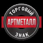 АртМеталл, ООО
