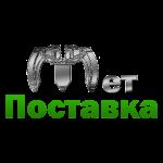 Мет-Поставка, ООО