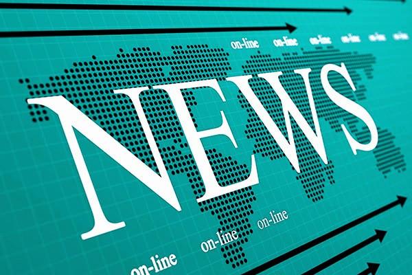 Хабаровск металлопрокат дать объявление бесплатно шины б/у частные объявления екатеринбург